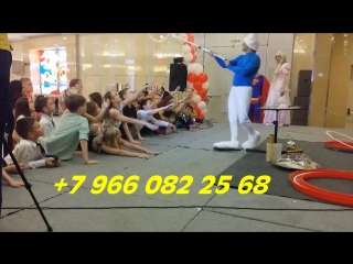 Шоу ГИГАНТСКИХ мыльных пузырей на детский день рождения анимация # шмп #шоумыльныхпузырей #аниматор #детскийденьрождения #анимат
