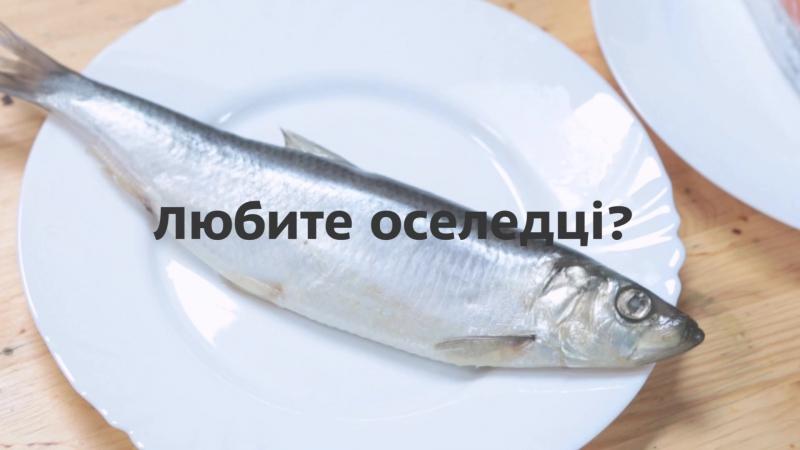 Як вибрати якісну безпечну рибу та не переплачувати за воду. Зберігайте собі! Дивіться