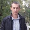 Yaroslav Martinyuk