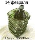 Андрей Волощенко фото #24