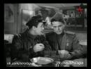 Хиромантия в фильме Город зажигает огни (1958 г.)