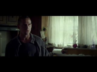 Незваные гости (2016). Трейлер на русском.