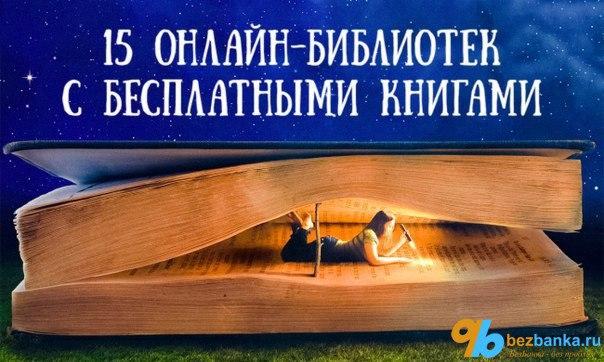 российские новости сегодня читать