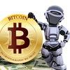 Bitcoin Bot - заработок на автомате!