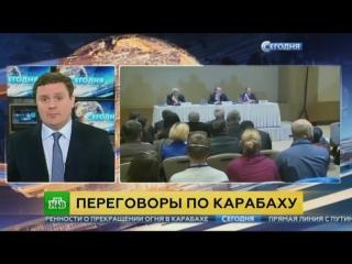 Медведев едет из Еревана в Баку улаживать карабахский конфликт