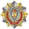 Могилевский институт МВД (официальная группа)