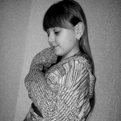 Sofia Zatkhey
