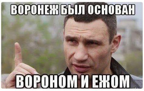 Киевсовет может снизить тарифы, но разницу придется покрыть из горбюджета, - Розенко - Цензор.НЕТ 3559