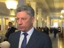Юрий Бойко: Встреча нормандской четверки - шаг к выполнению Минских соглашений, которые до последнего времени были заблокированы