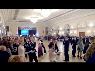Морские классы на балу в Морском корпусе Петра Великого. 25 ноября