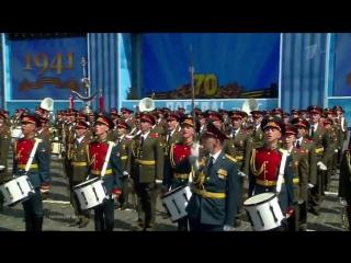 Мы - Армия Страны Мы - Армия Народа (Песня в конце Парада Победы 9 мая 2015) - 480x360