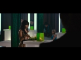 Страшно красив (2011)