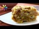Насыпной яблочный пирог по болгарски всего за 7 минут Все буде добре Выпуск 878 от 13 09 16