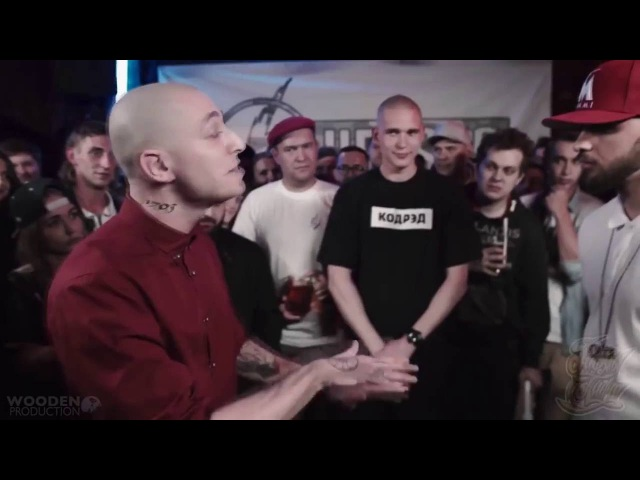 Oxxxymiron VS ST (VERSUS 5) - Под Бит (mixed by Wooden Production)