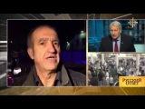 Агент ЦРУ Хусейн был невиновен Русский ответ