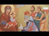 Дары волхвов в монастыре св. Павла (Афон) ПроСтранствия Елицы Радио Вера