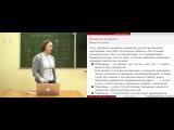 Лекция 9. Робастные регрессионные модели. Логит-регрессия