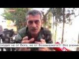 обращение черкесского офицера армии сирии на адыгском языке к кавказцам боевиким игил