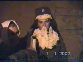 Чечня, Аргунское ущелье - Армия, Новый год 2002