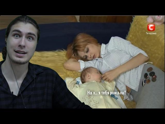 Беременна в 16 [ЖизаТВ]