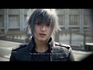 Final Fantasy 15 на платину День 1