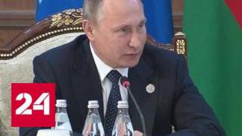 16 сент. 2016 г.Путин прокомментировал взлом базы данных WADA