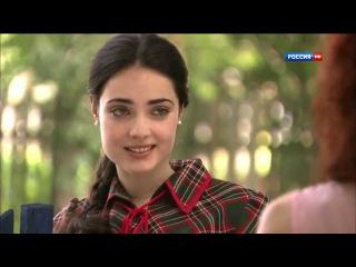 Аромат шиповника 12 серия (2014) HD 1080p