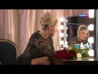 Аромат шиповника 20 серия (2014) HD 1080p