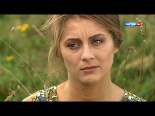Аромат шиповника 30 серия (2014) HD 720p
