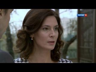 Аромат шиповника 10 серия (2014) HD 720p