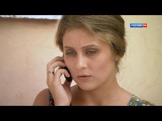 Аромат шиповника 28 серия (2014) HD 720p