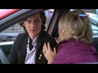 Аромат шиповника 19 серия (2014) HD 720p