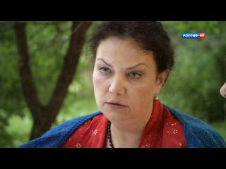 Аромат шиповника 13 серия (2014) HD 720p
