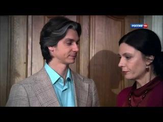 Аромат шиповника 31 серия (2014) HD 1080p