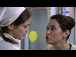 Аромат шиповника 29 серия (2014) HD 720p