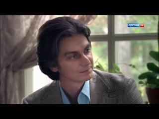 Аромат шиповника 25 серия (2014) HD 1080p