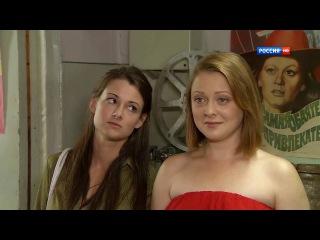 Аромат шиповника 14 серия (2014) HD 720p