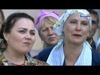 Аромат шиповника 17 серия (2014) HD 720p