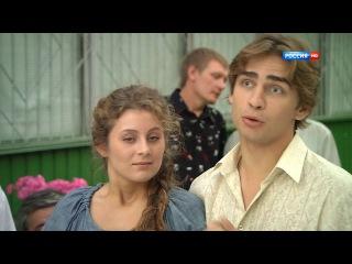 Аромат шиповника 15 серия (2014) HD 720p