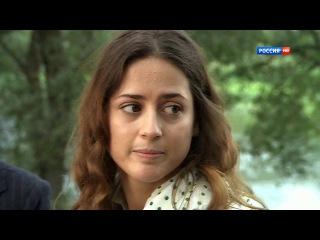 Аромат шиповника 21 серия (2014) HD 720p