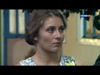 Аромат шиповника 27 серия (2014) HD 720p