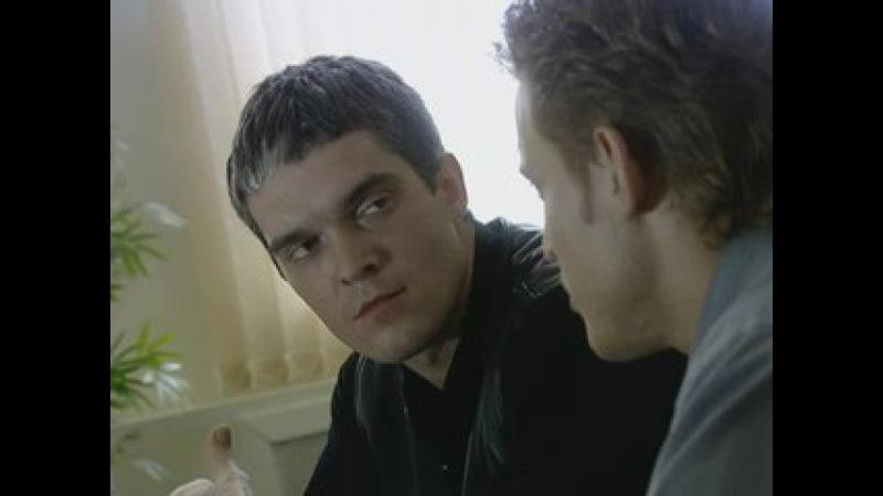 Агентство «Золотая пуля» 20 серия (2002)