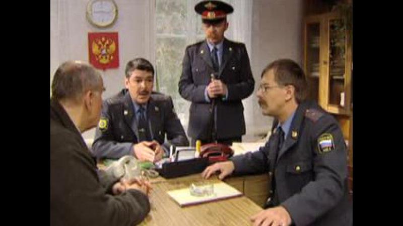 Атаман 2 серия 2005