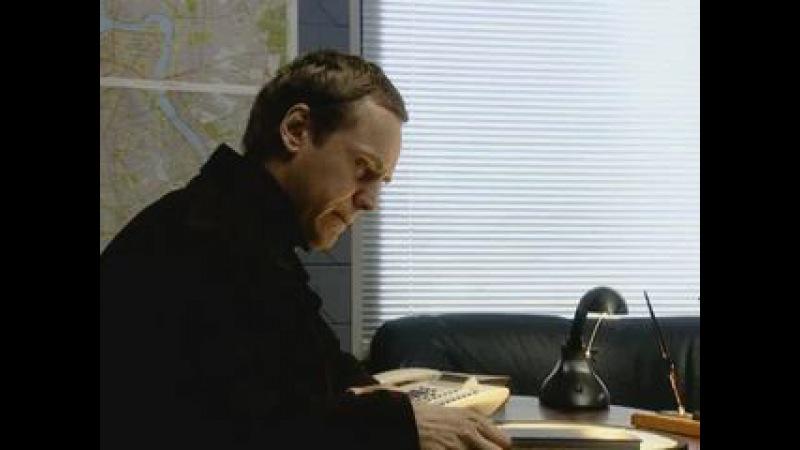 Агентство «Золотая пуля» 14 серия (2002)