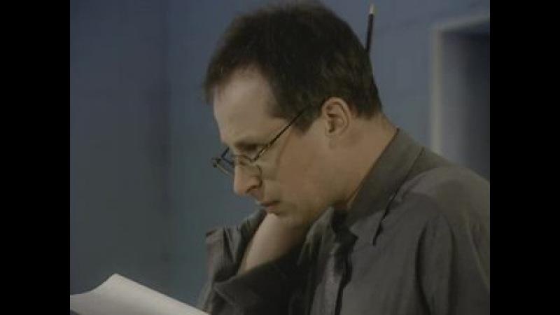 Агентство «Золотая пуля» 15 серия (2002)