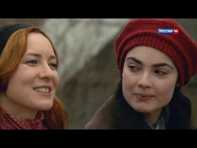 Аромат шиповника 1 серия (2014) HD 720p