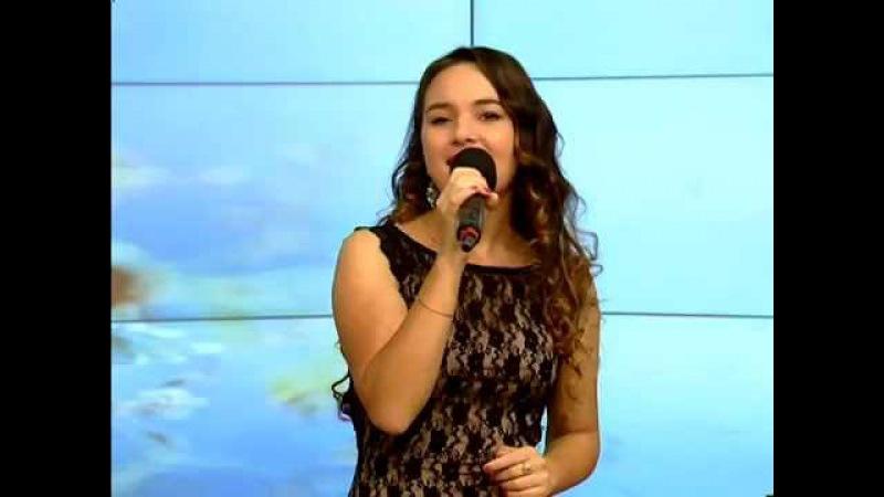 Асиля Мингалиева - Яратам дисең