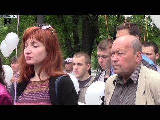 В день защиты детей в Донецке почтили память павших ангелов