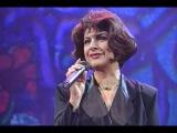 Роксана Бабаян - Чары колдовские (Песня Года 1994 Финал)