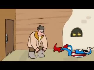 Очень смешной мультик про США и Россию, комиксы прикол